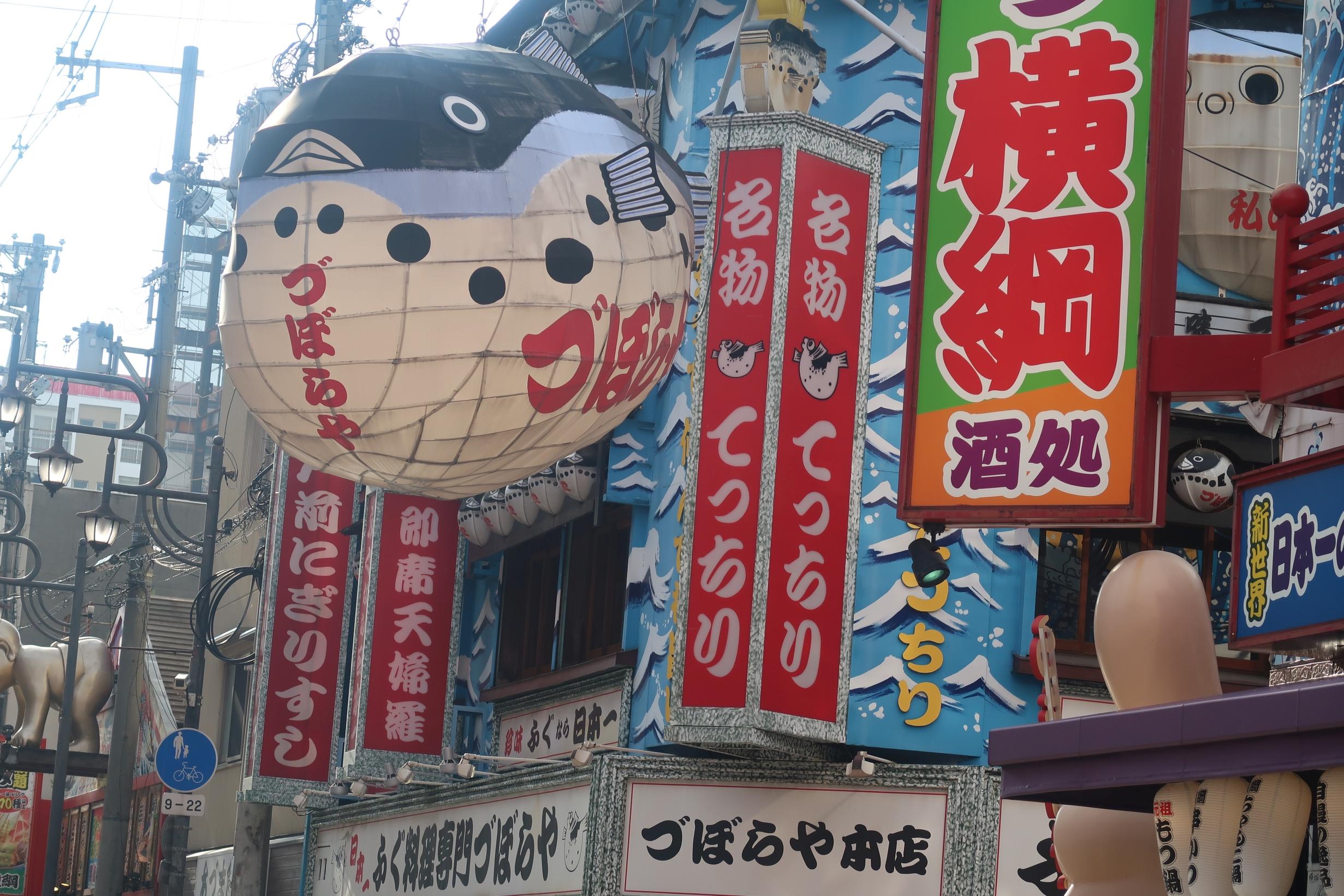 大阪・天王寺動物園【2019.6.28来訪】