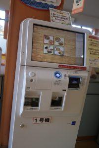 カーニバル食券機