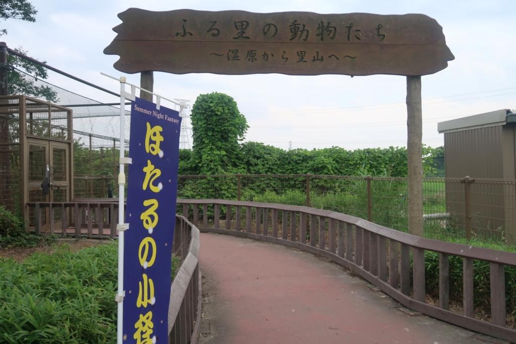 スロープと手押し扉のある日本産動物舎のタンチョウ側入り口